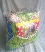Детское одеяло(поликоттон)