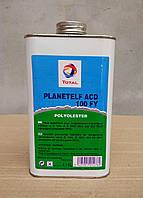 PLANETELF ACD 100 FY 1L