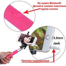 Монопод Z 07 5 S (Розовый) штатив для фото селфи палка с кнопкой металл для смартфона Xiaomi Samsung Lenovo, фото 2