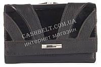 Компактный стильный прочный кожаный качественный женский кошелек COSCET art. CS953-02A черный
