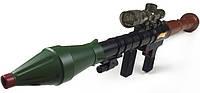 Детский гранатомет стреляющий водяными шариками F15A