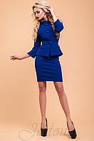 Офисный женский костюм Алекси электрик 42-48 размеры Jadone