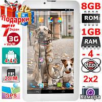 4 ядра Интернет Планшет Samsung Tab 7 Навигатор 2 сим ОЗУ 1 Гб Rom 8 Гб 3G Андроид 4.4 GPS 3000 mAh Подарки