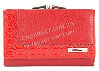 Компактный стильный прочный кожаный качественный женский кошелек COSCET art. CS964-02B красный