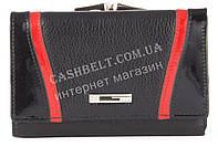 Компактный стильный прочный кожаный качественный женский кошелек COSCET art. CS954-02A черный