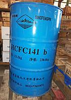 FINEGAS R141B 250KG
