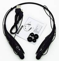 LG Bluetooth наушники HBS-700: удобные кнопки управления, зарядка 3-4 часа, ответ на звонок