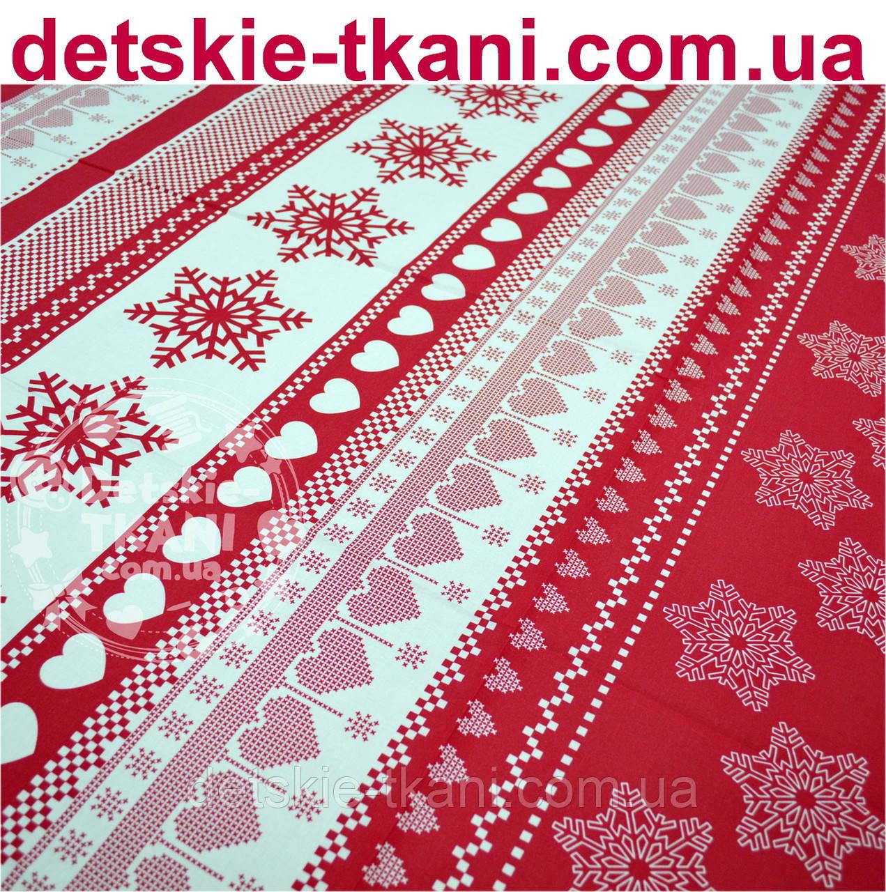 """Новогодняя ткань """"Снежинки с сердечками"""" тёмно-красного цвета № 455"""