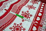 """Новогодняя ткань """"Снежинки с сердечками"""" тёмно-красного цвета № 455, фото 3"""