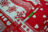 """Новогодняя ткань """"Снежинки с сердечками"""" тёмно-красного цвета № 455, фото 4"""