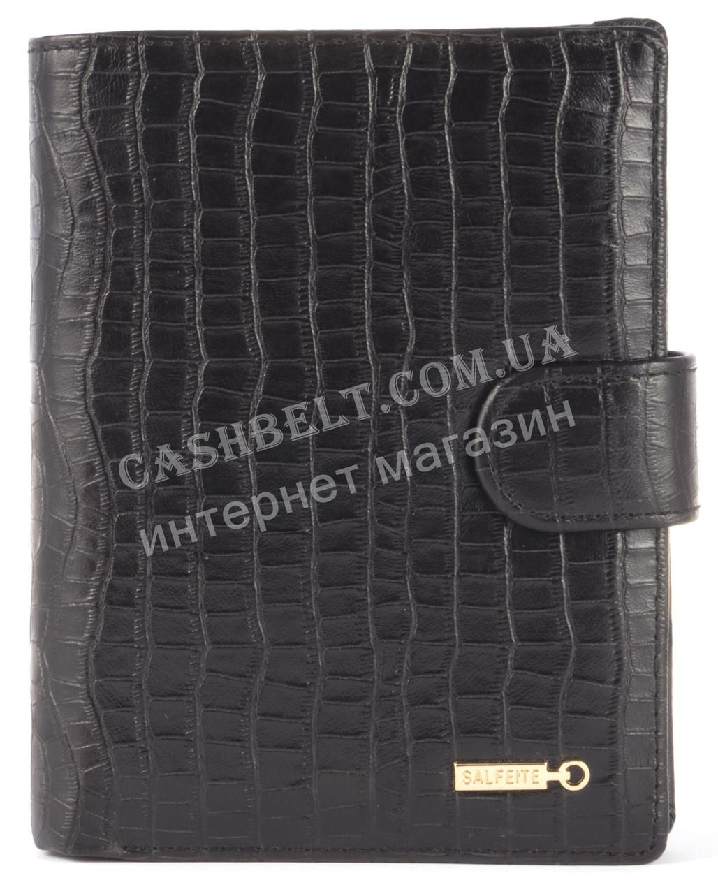 Прочный вместительный кошелек портмоне из натуральной качественной кожи  SALFEITE art. 2310SL-D71 черный