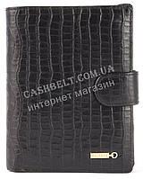 Прочный вместительный кошелек портмоне из натуральной качественной кожи  SALFEITE art. 2310SL-D71 черный, фото 1