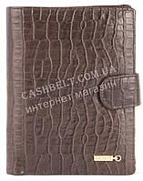 Прочный вместительный кошелек портмоне из натуральной качественной кожи  SALFEITE art. 2310SL-D72 коричневый