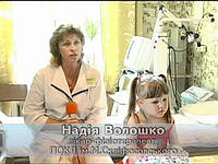 МЕТОДЫ РЕАБИЛИТАЦИИ ДЕТЕЙ, Больных детским церебральным параличом, при помощи лечебной грязи залива Сиваш.