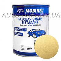 Автоэмаль металлик автокраска 245 Золотая нива Mobihel, 1 л