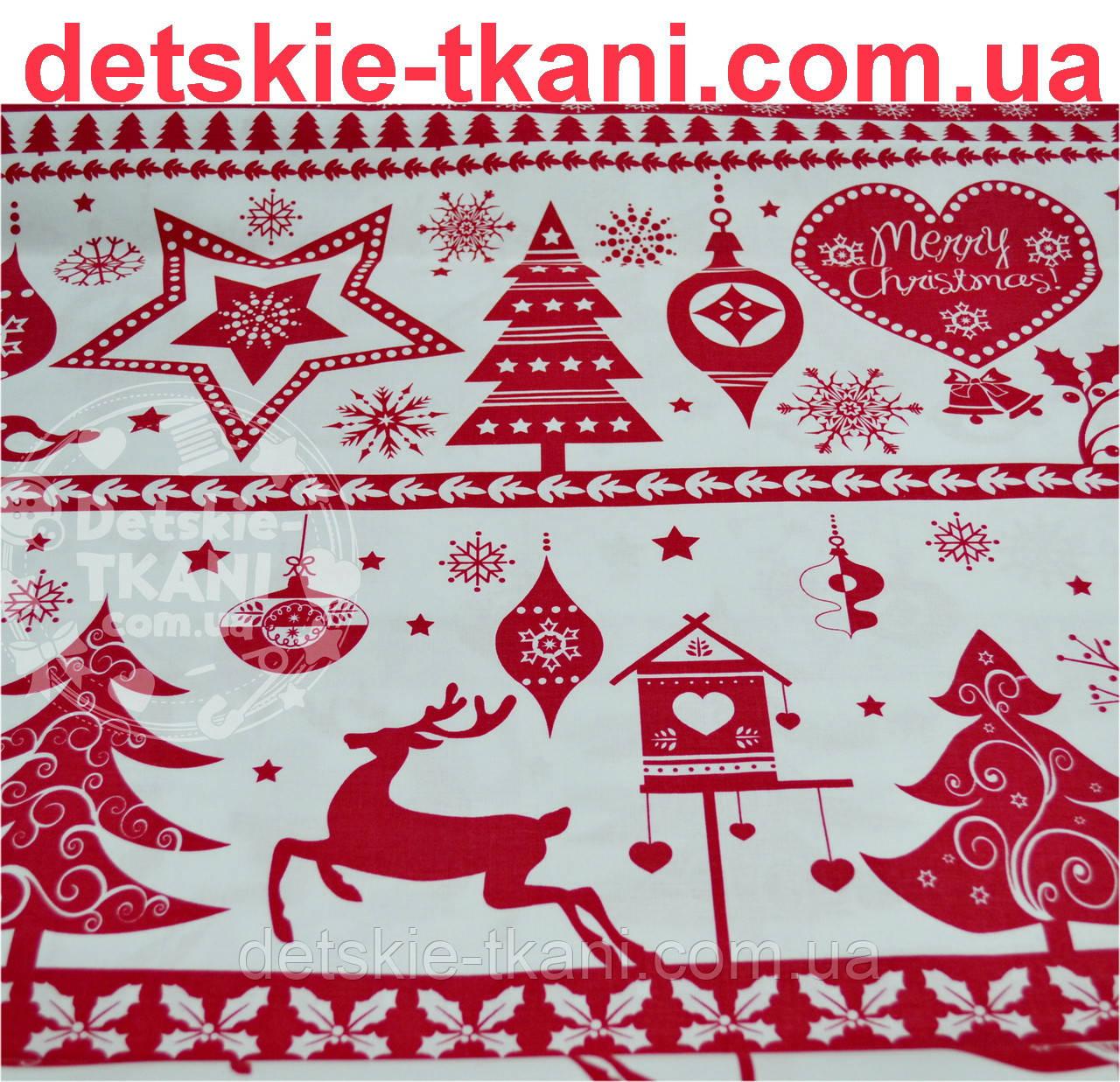 """Новогодняя ткань """"Merry Christmas"""" с красными полосками и узором № 456"""