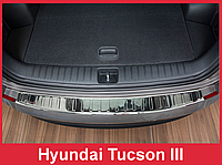 Накладка на задний бампер из нержавейки Hyundai Tucson 3 TL (2015-...)