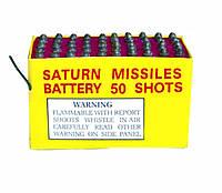 Салютная установка (50 выстрелов) Цену уточняйте