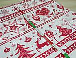 """Новогодняя ткань """"Merry Christmas"""" с красными полосками и узором № 456, фото 2"""
