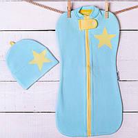 Евро-пеленка  Кокон на молнии (мятная-желтая звездочка)