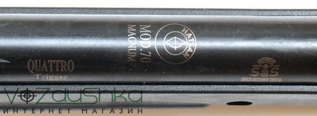 SAS и quattro trigger hatsan 70 magnum