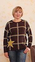 Женский вязаный свитер со звездой коричневый