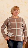 Женский вязаный свитер со звездой бежевый