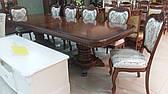 Великий обідній стіл в класичному стилі DM-718 Olberg Ext, колір горіх