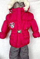 Зимний детский комбинезон для девочек Минни на 3-4 года