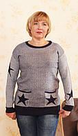 Модный женский свитер вязка с карманами и звездочками