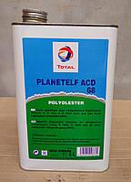 PLANETELF ACD 68 5L