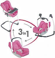 Кресло стульчик переноска Maxi-Cosi Quinny 3в1  (240226)