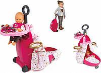 Раскладной чемодан Baby Nurse 220316 (220316)