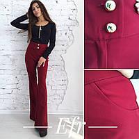Стрейчевые брюки расклешенные, цвет марсала. Арт-8648/70