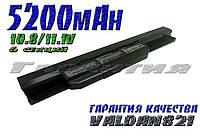 Аккумуляторная батарея Asus A32-K53 A31-K53 A42-K53 A43EI241SV-SL A43 A43BR A43BY A43E A43S A43SA A43SD A43SJ