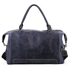 Шкіряна сумка дорожня велика З-4 синя