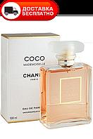 Женская парфюмированная вода CHANEL COCO MADEMOISELLE EDP 100 ML