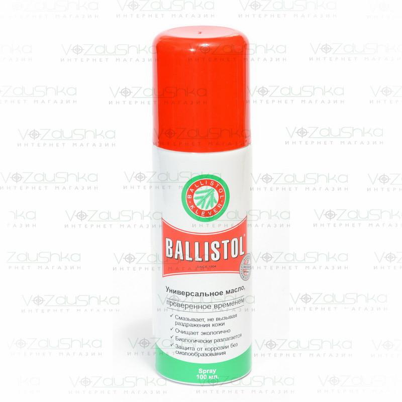 Масло Klever Ballistol 100 ml спрей