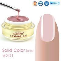 Конструирующий гель Canni №301 Soft Pink, 15 мл
