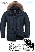"Куртка зимняя Braggart ""Titans"" большой размер"