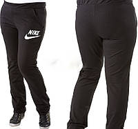 Штаны женские Nike  р 50-56