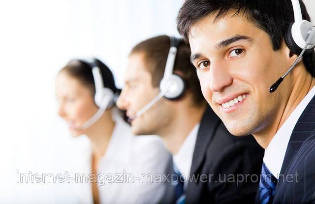 Какую информацию меня может спросить менеджер по телефону?
