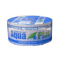Капельная лента Aqua plus (аква плюс) 8 mil 10 см, 1.0 л/ч бухта 500 м Украина