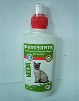Шампунь инсектицидный для кошек Фитоэлита 220 мл