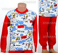 Детская пижама на мальчика интерлок AYL D31 6-R. Размер на 6 лет.