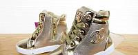 Стильные демисезонные ботиночки для девочки