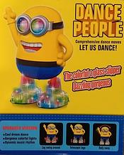Миньон танцующий Dance People