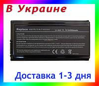 Батарея  Asus X59Sr, X59SL, X59GL, X58Le, X58L, X50Z, X50VL, X50V, X50SR
