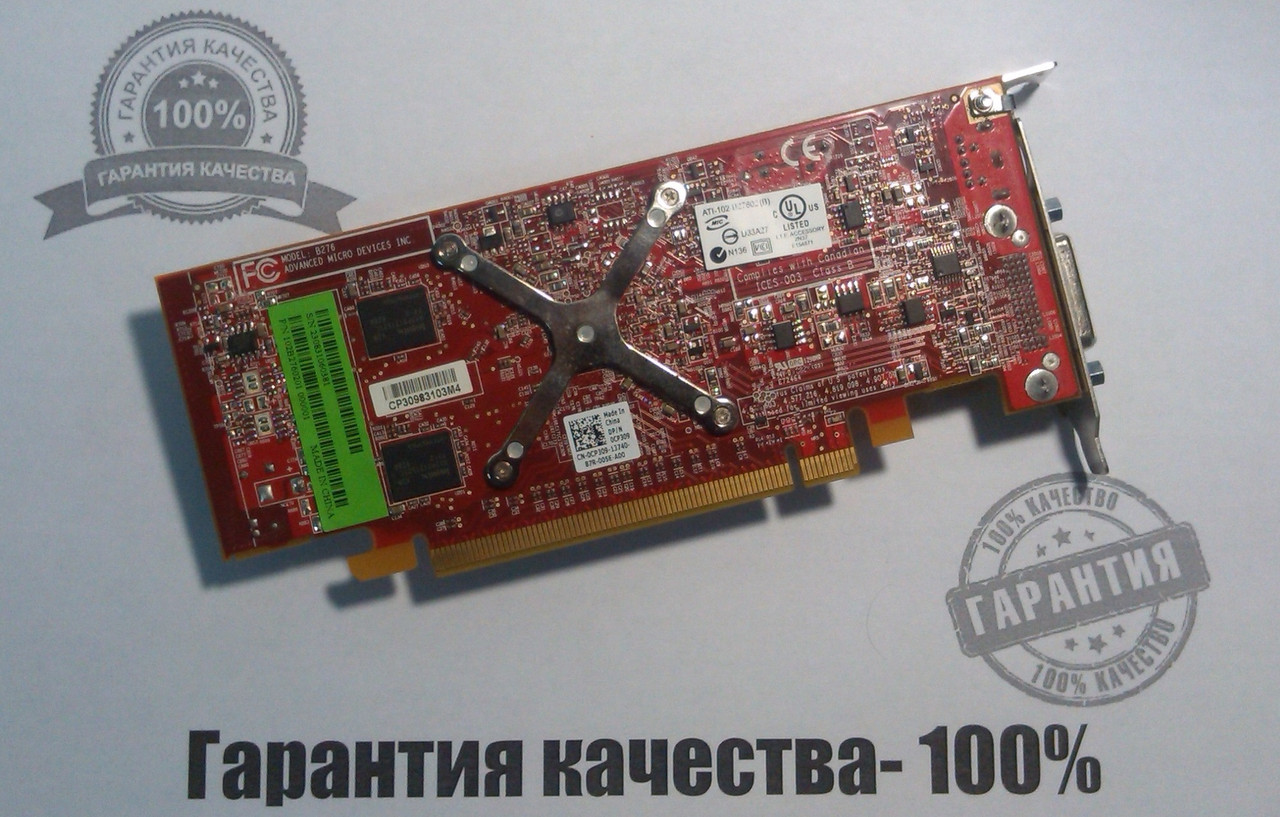 ATI RADEON 109 B27631 DRIVER FOR WINDOWS DOWNLOAD