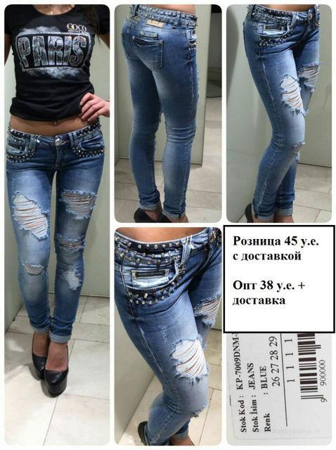 3108ef0adc3 ЖЕНСКИЕ РВАНЫЕ ДЖИНСЫ AMN РМ6133 - Promodas - интернет-магазин модной женской  и мужской одежды